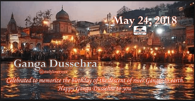May 24, 2018 – Ganga Dussehra